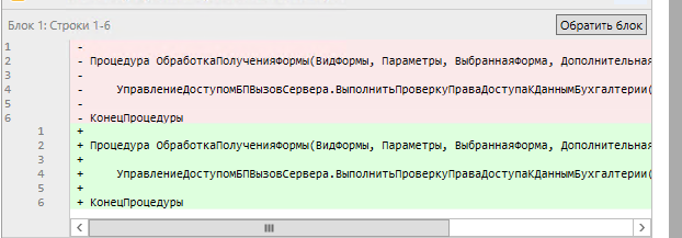 gitsync_bug